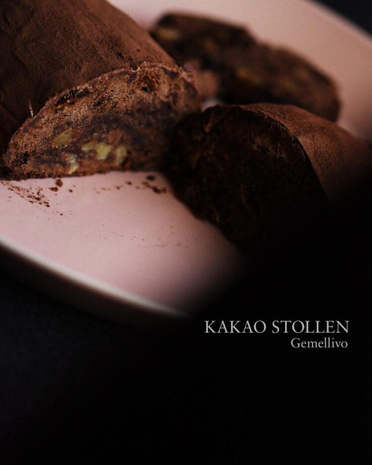 Recipes & Roots カカオシュトーレン